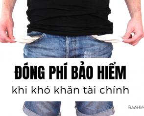 Bảo Việt Nhân Thọ – An Phát Cát Tường: 12 quyền lợi trong một sản phẩm!