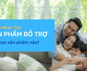 Bảo Việt Nhân Thọ – An Phát Trọn Đời: Bảo vệ trọn đời đến 150 lần số phí bảo hiểm!